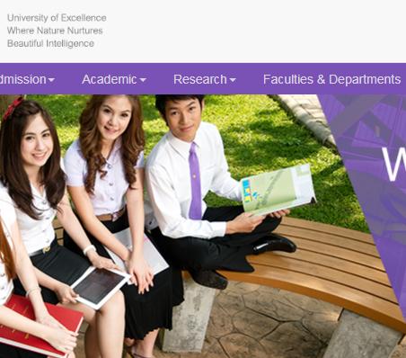 チェンマイ大学ホームページ画像イメージ Ching Mai University HP image