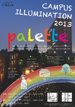 2013_poster