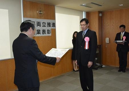 福井労働局長(左)から表彰状を授与される内藤総務部長