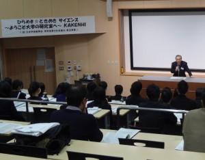 科研費の説明を行う(独)日本学術振興会 安田年博研究員