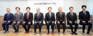 独立行政法人教職員支援機構福井大学センターの開所式