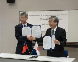 調印式の様子 Picture of Signing Ceremony