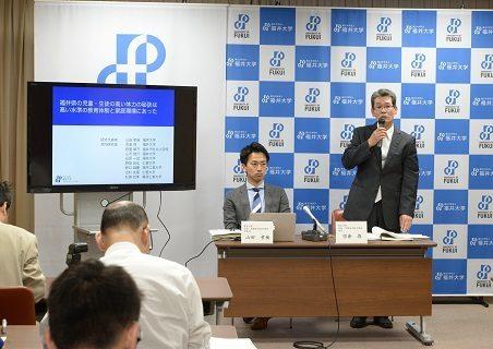 記者発表を行う教育学部の山田孝禎准教授ら