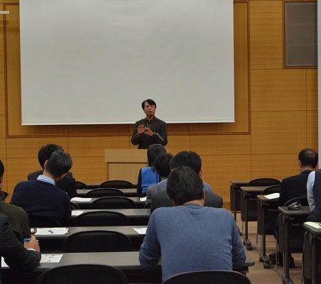 法政大学 左巻健男教授による基調講演