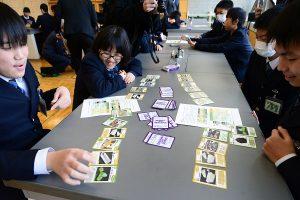 鉱物カードを活用した授業
