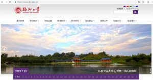 Fuzhou univ