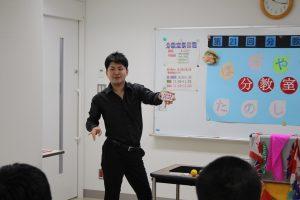 桑島さんのマジックショー