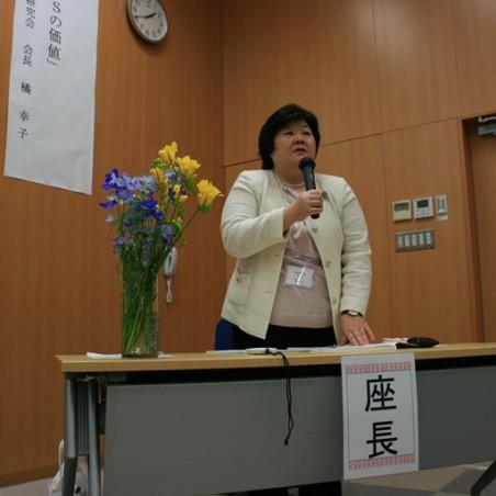 講演する橘幸子研究会会長・看護部長