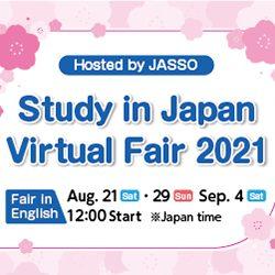 JASSO Study in Japan Virtual Fair banner