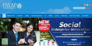 Payap University HP