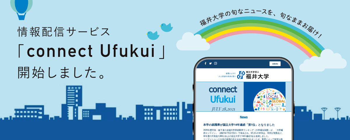 connect Ufukui