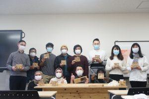 dentousangyou2021_1-1