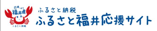 furusato_logo