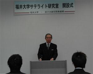 中川副学長の挨拶
