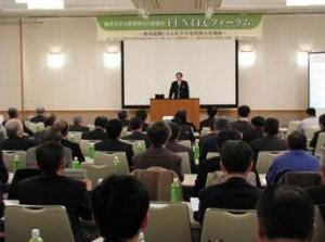 福田学長の挨拶