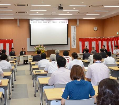 国・県の代表者や多くの医療関係者が出席した開設式の様子