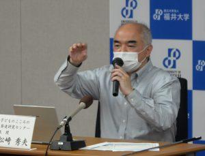 記者発表する松﨑教授