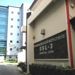 ITDにあるBSL-3施設