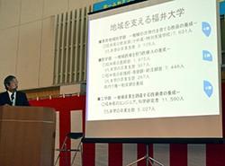 眞弓学長による大学近況報告