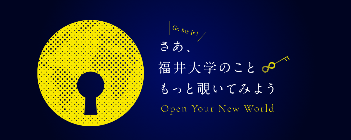 Open Your New World