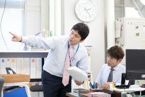 staff_6