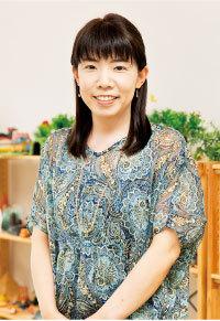 廣澤 愛子 先生