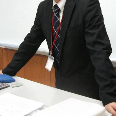 教員免許について知りたい